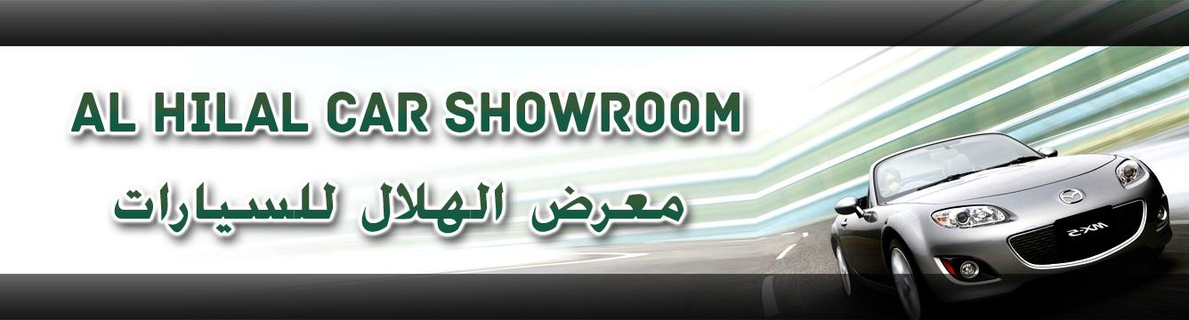 AlHilal CarShowroom