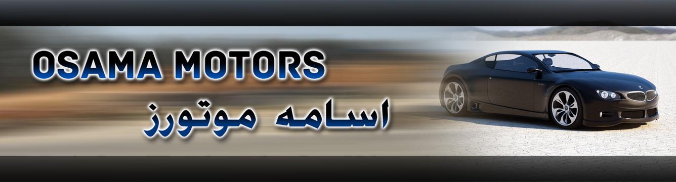 Osama Motors_22950