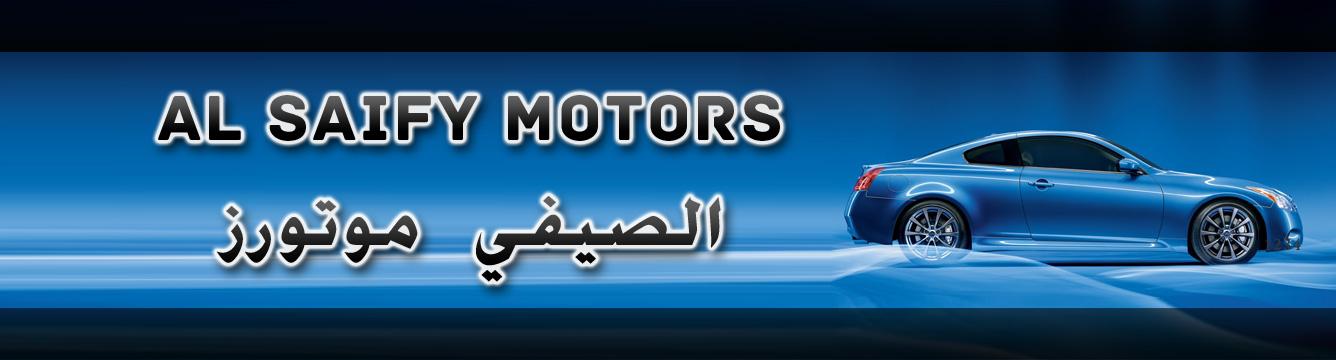 AlSaify Motors