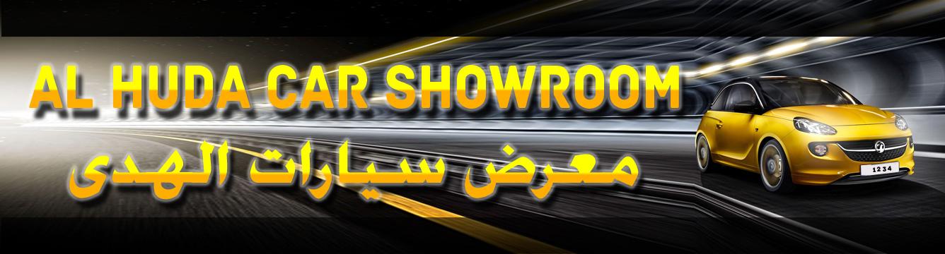 ALHuda CarShowroom