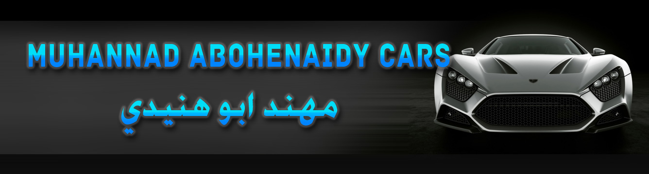 MuhannadAboHenaidy Cars