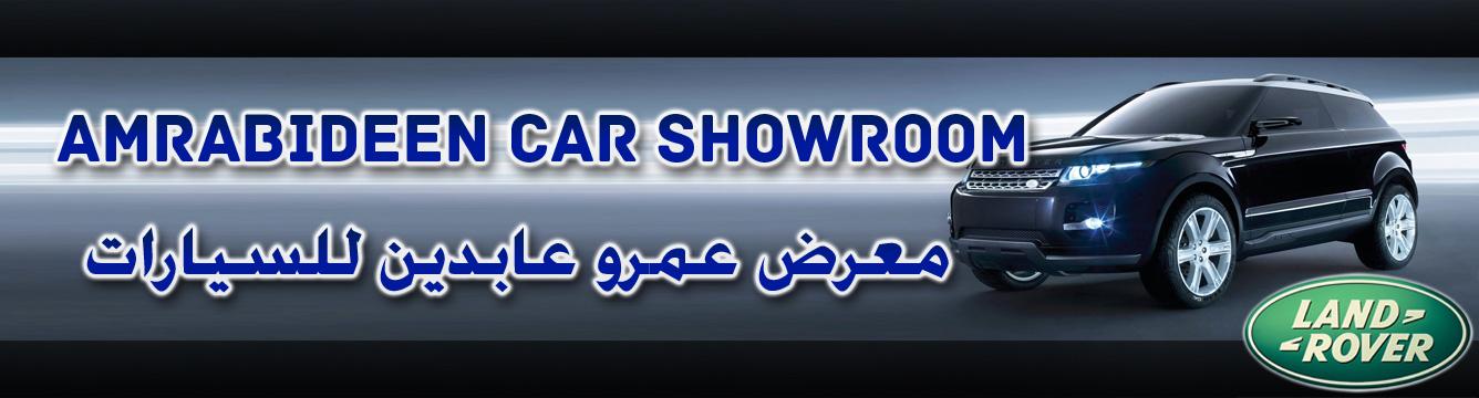 AmrAbideen CarShowroom