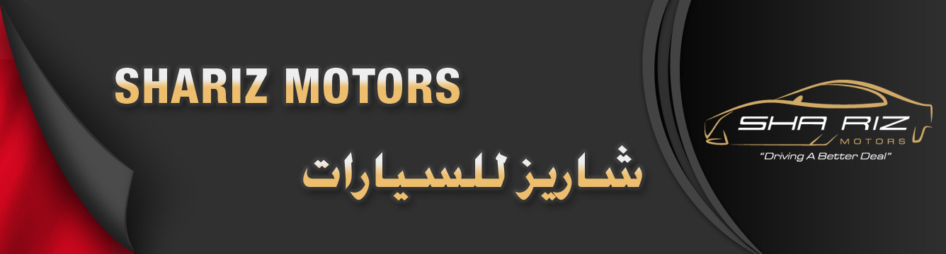 Shariz Motors (BH)
