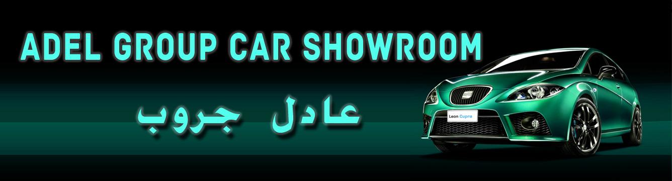 AdelGroup CarShowroom
