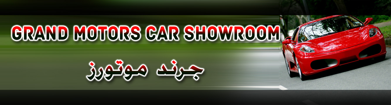 GrandMotors CarShowroom