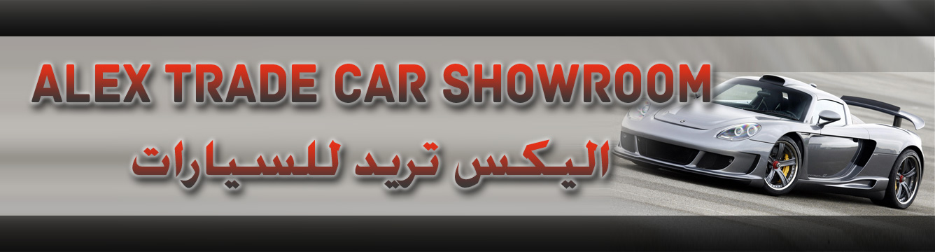 AlexTrade CarShowroom