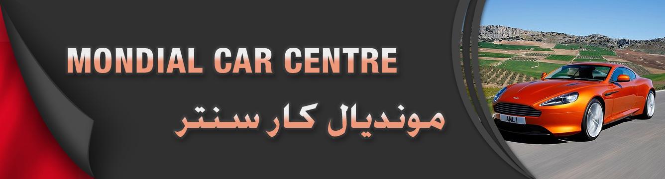Mondial Car Centre (BH)