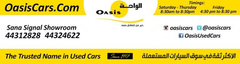 Oasis (Sana Roundabout)