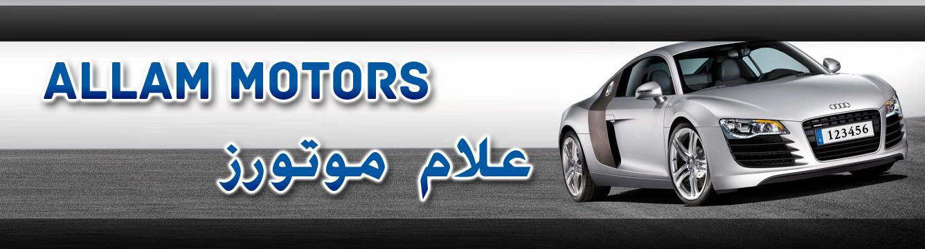 Allam Motors