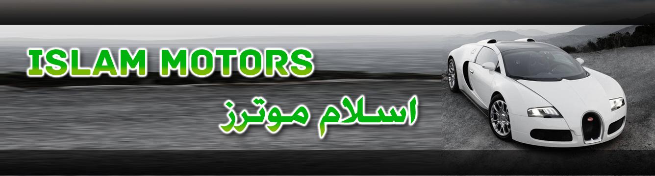 ISLAM MOTORS