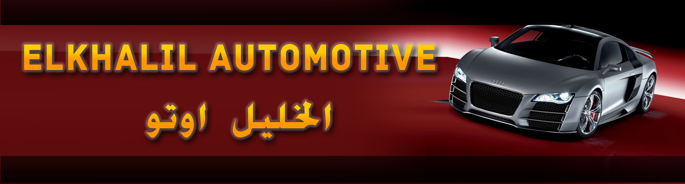 Elkhalil Automotive