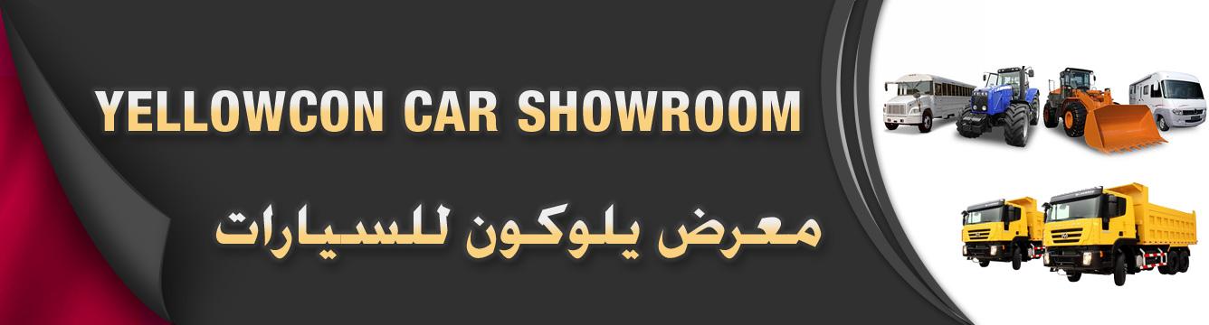 Yellowcon Car Showroom