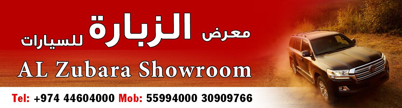 Al Zubara Car Showroom