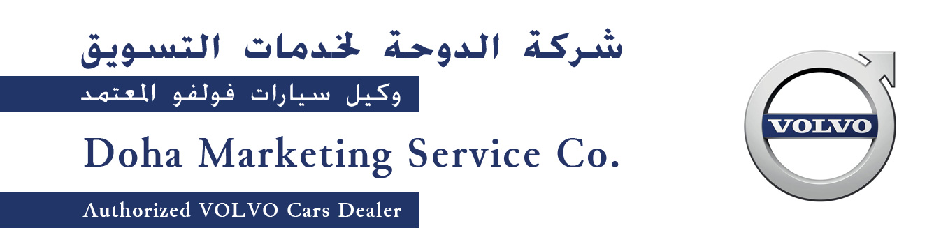 Doha Marketing Services Co. - Authorised Volvo Cars Dealer
