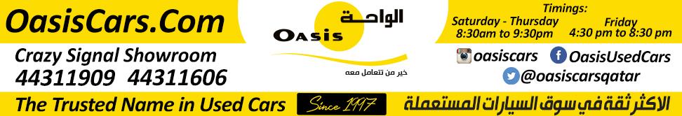 Oasis Used Car Showroom