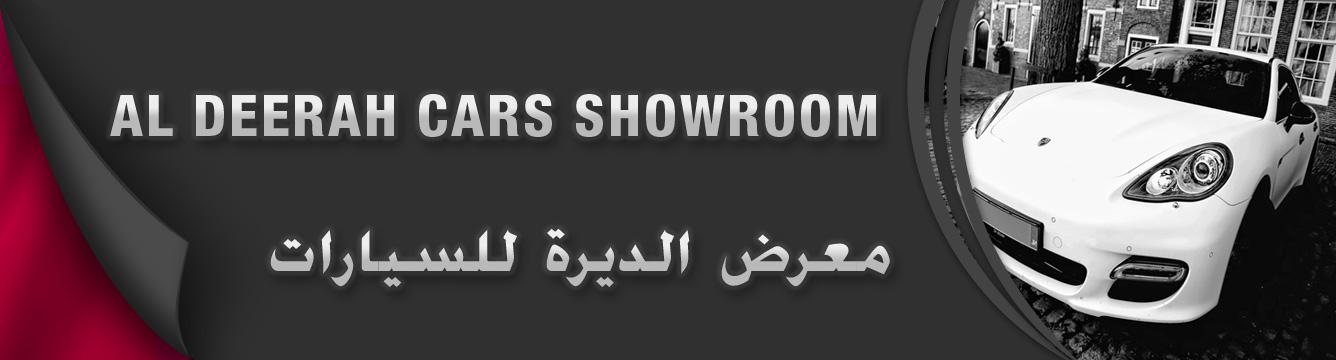 Al Deerah Cars Showroom