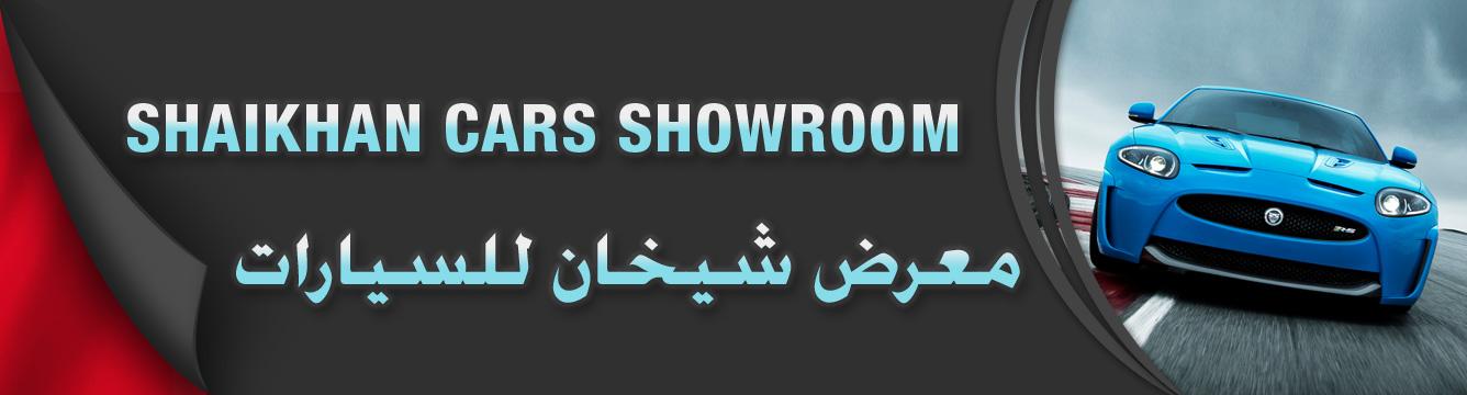 Shaikhan Cars Showroom (BH)