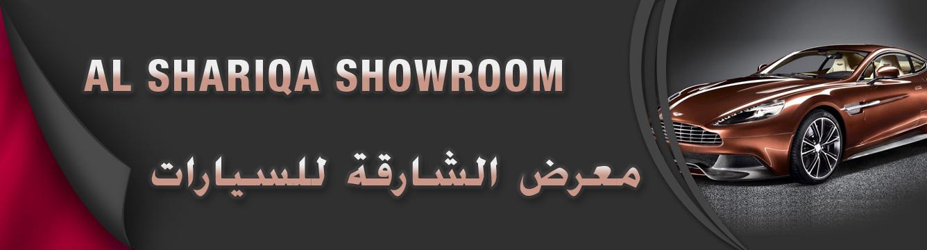Al Shariqa Showroom