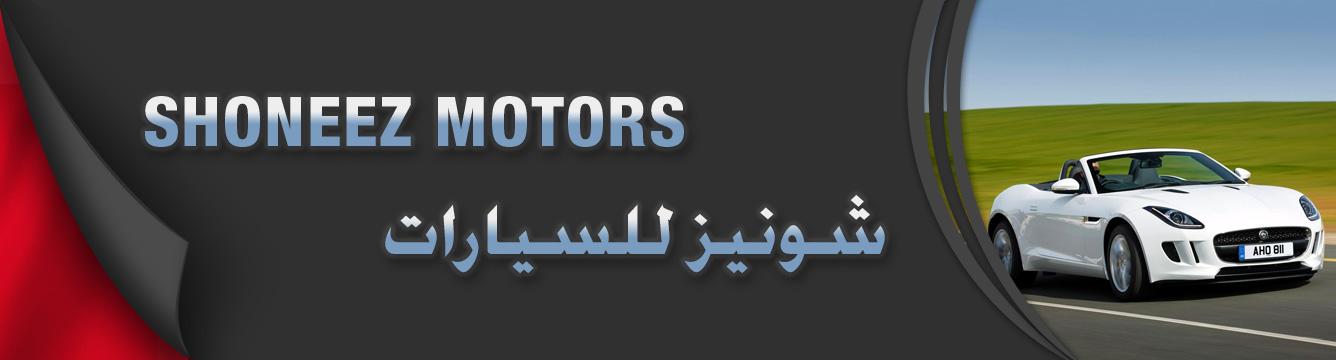 Shoneez Motors