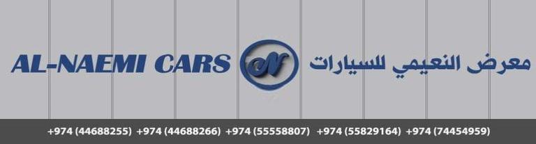 Al Naemi Car Showroom