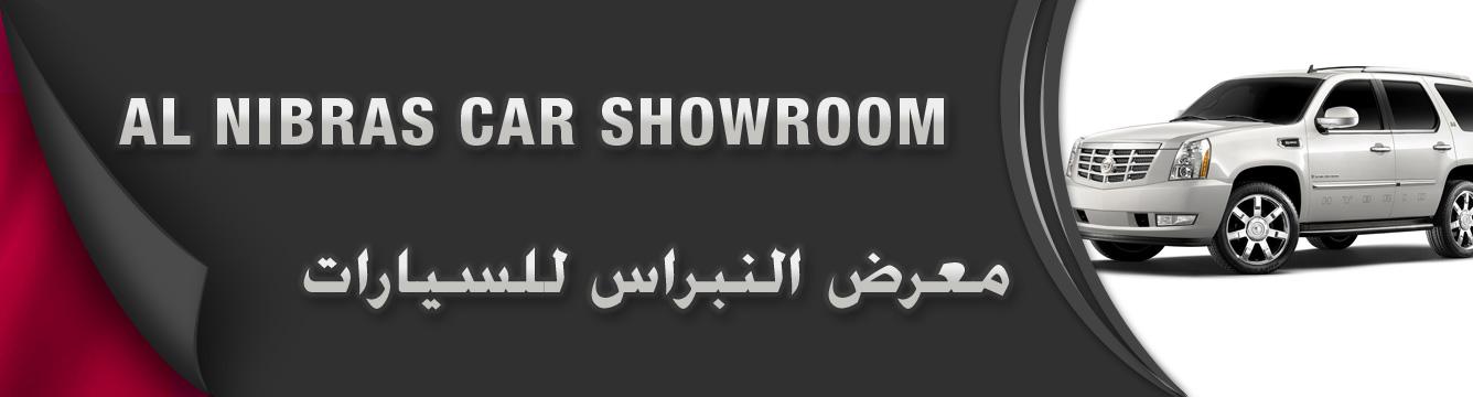 Al Nibras Car Showroom