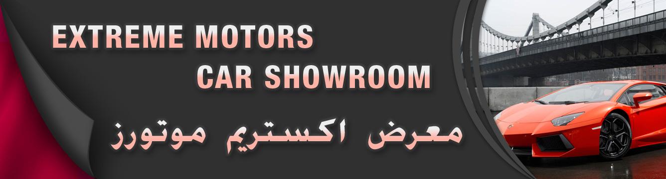 Extreme Motors Car Showroom