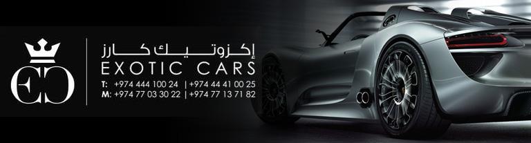Exotic Car Showroom
