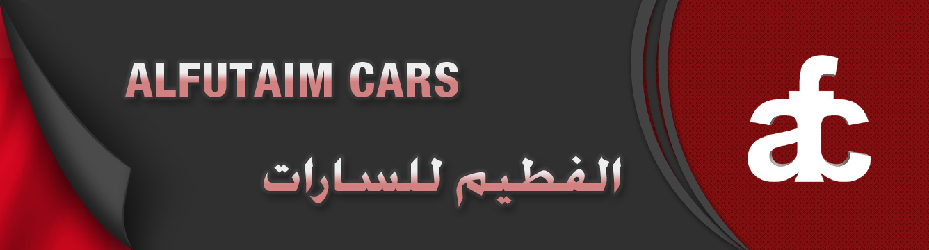 AlFutaim Cars (Main Office) - ARAD