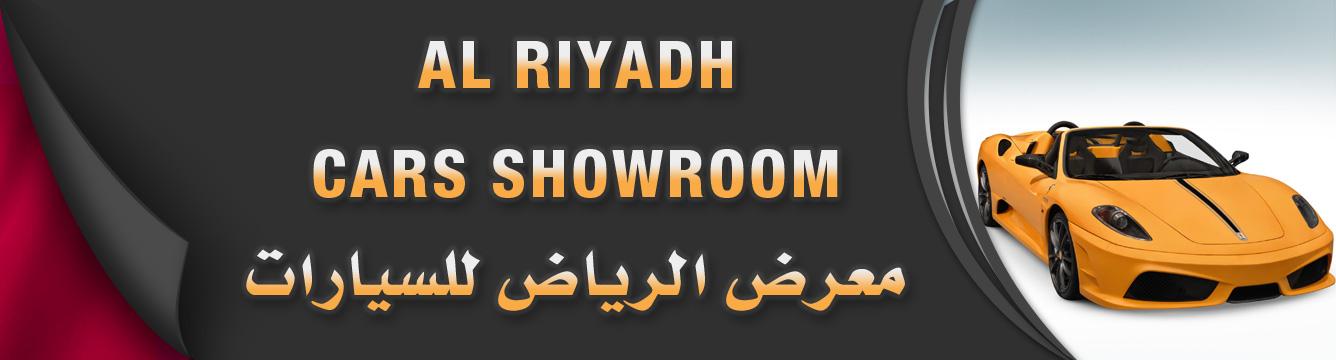 Al Riyadh Cars Showroom