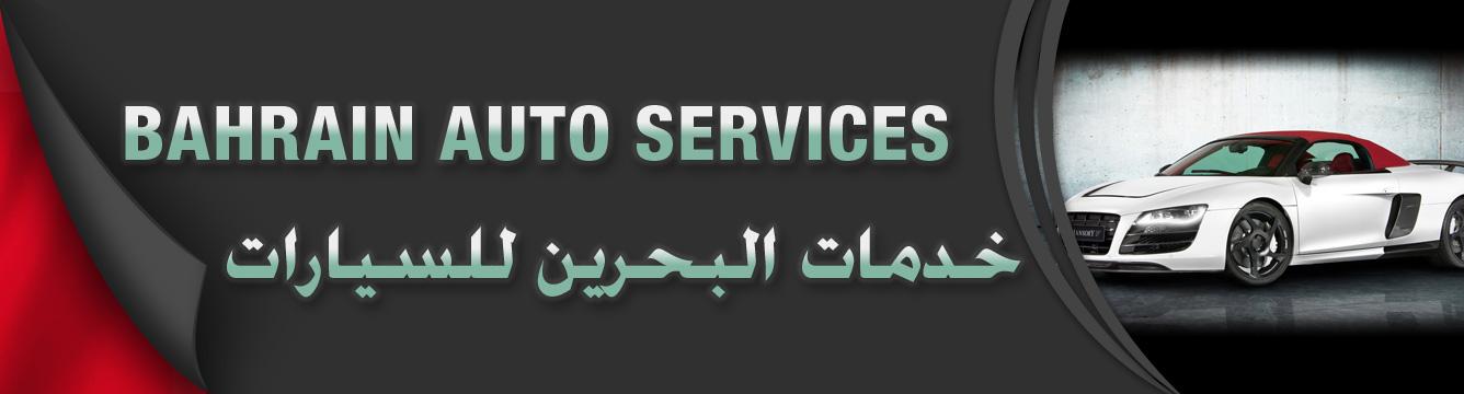 Bahrain Auto Services (BH)