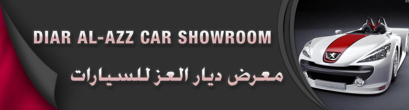 Diar Al-Azz Car Showroom