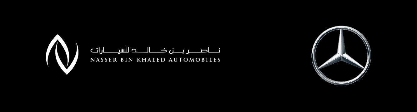 Nasser Bin Khaled Automobiles