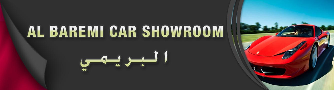 Al Baremi Car Showroom