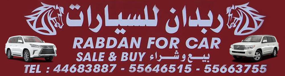 Rabdan Motors