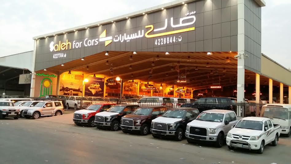 Saleh Cars  Showroom
