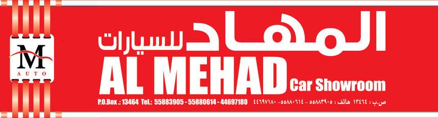 Al Mehad Car Showroom