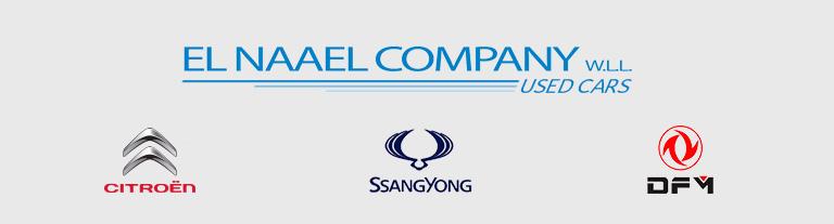 El Naael Company - Used Cars