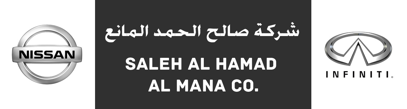 Saleh Al Hamad Al Mana Co - Car Agent in Qatar